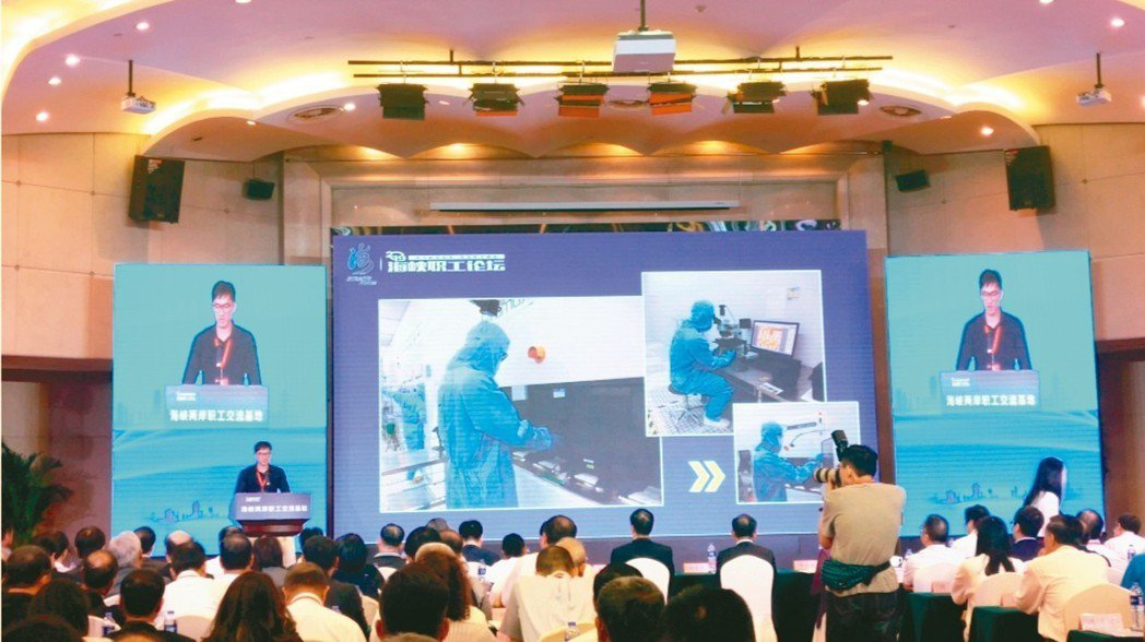 海峽論壇「2019海峽職工論壇」,在福建省廈門舉行。 記者賴錦宏/攝影