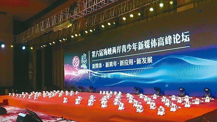 第六屆兩岸青少年新媒體高峰論壇在廈門舉行,開幕式上80部機器人隨著激情昂揚的曲目...