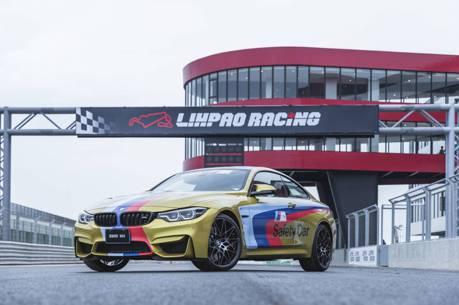 麗寶賽車場Safety Car BMW M4 Competition擔綱捍衛賽道安全!