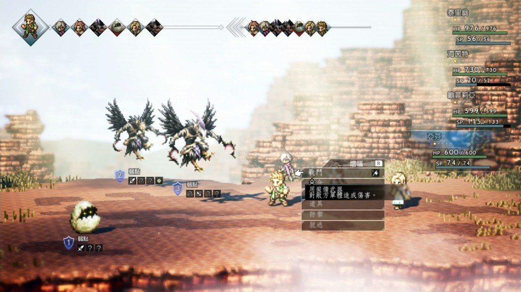 本作的戰鬥系統算是相當有趣的玩法,採用類似 SEGA 名作《冒險奇譚》的時間條先...