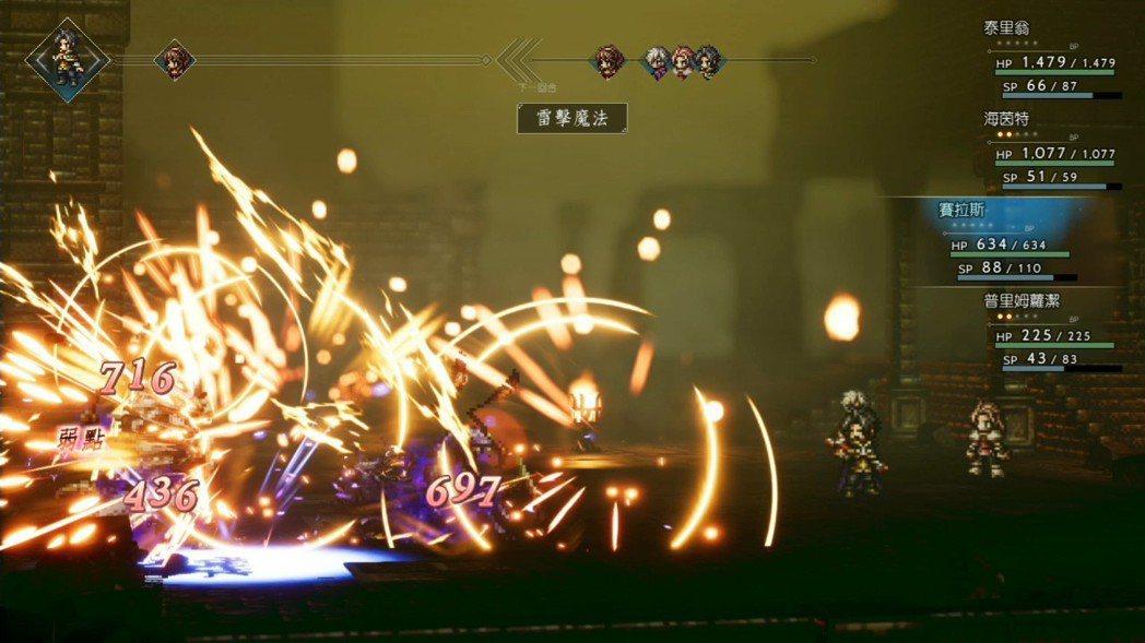 只要有針對到弱點攻擊,給予敵人的傷害就都會是爆擊(數字為紅色)。