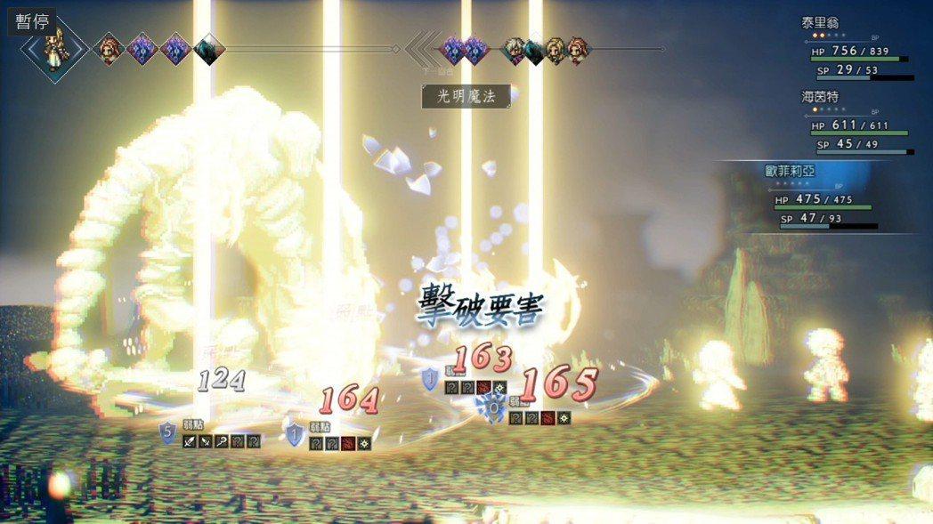 每位主角都有各自獨特的特殊戰鬥特技,這也是可以利用增幅加強效果的。