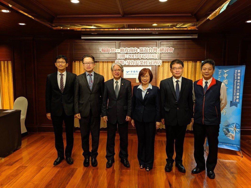 輸出入銀行泰國曼谷辦事處主任陳信忠(左起)、泰國兆豐商業銀行總經理賈瑞恆、輸出入...