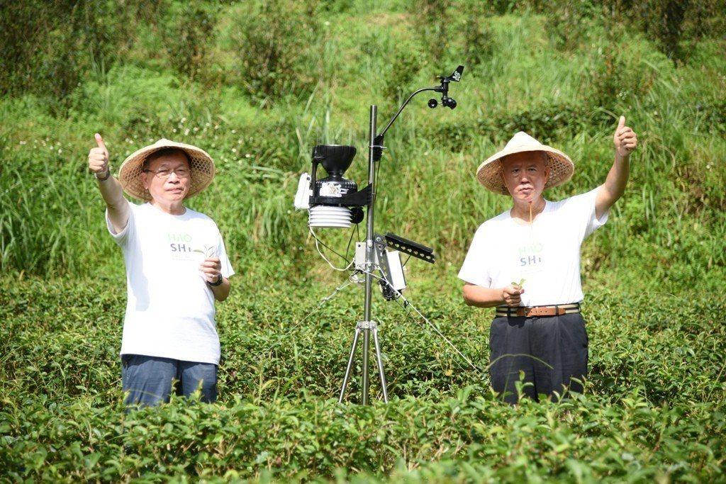 好食好事基金會將科技導入茶園種植管理,以AIoT幫助農民在田間進行即時種植決策與...