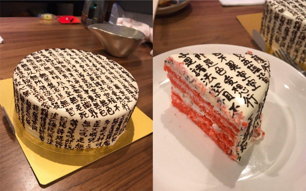 日本一家菓子工房蛋糕店PO出特製「般若心經」蛋糕的照片,在twitter上被轉發...