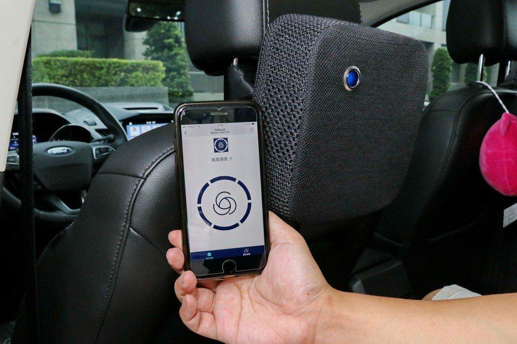 透過專屬手機APP藍芽連線後,也可調整風速大小。 記者陳威任/攝影