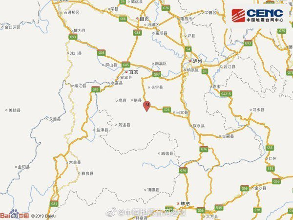 四川宜賓市長寧縣6.0級強震,是今年以來,四川境內首起6.0級及以上震級的地震。...