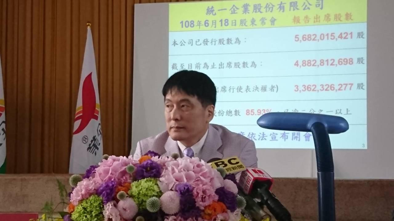 統一董事長羅智先認為亞洲景氣變化大,統一今年營運看法「還算穩定」。黃淑惠攝
