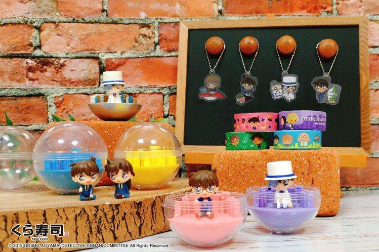 藏壽司於6月25日至8月24日期間,推出13款期間限定的「柯南扭蛋」。圖/藏壽司...