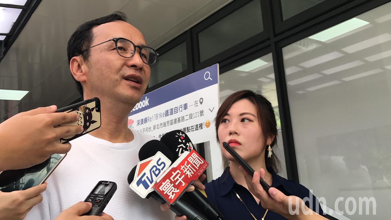 朱立倫批昨天是台灣民主最黑暗的一天,如果他能當選,重新執政,他一定把公投還給全民...