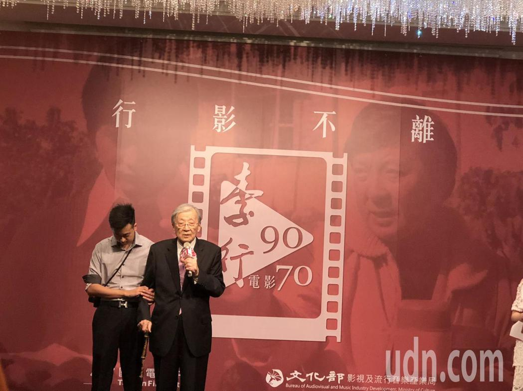 資深導演李行(右)今年90歲,國家電影中心今舉行「行影‧不離-李行90‧電影70