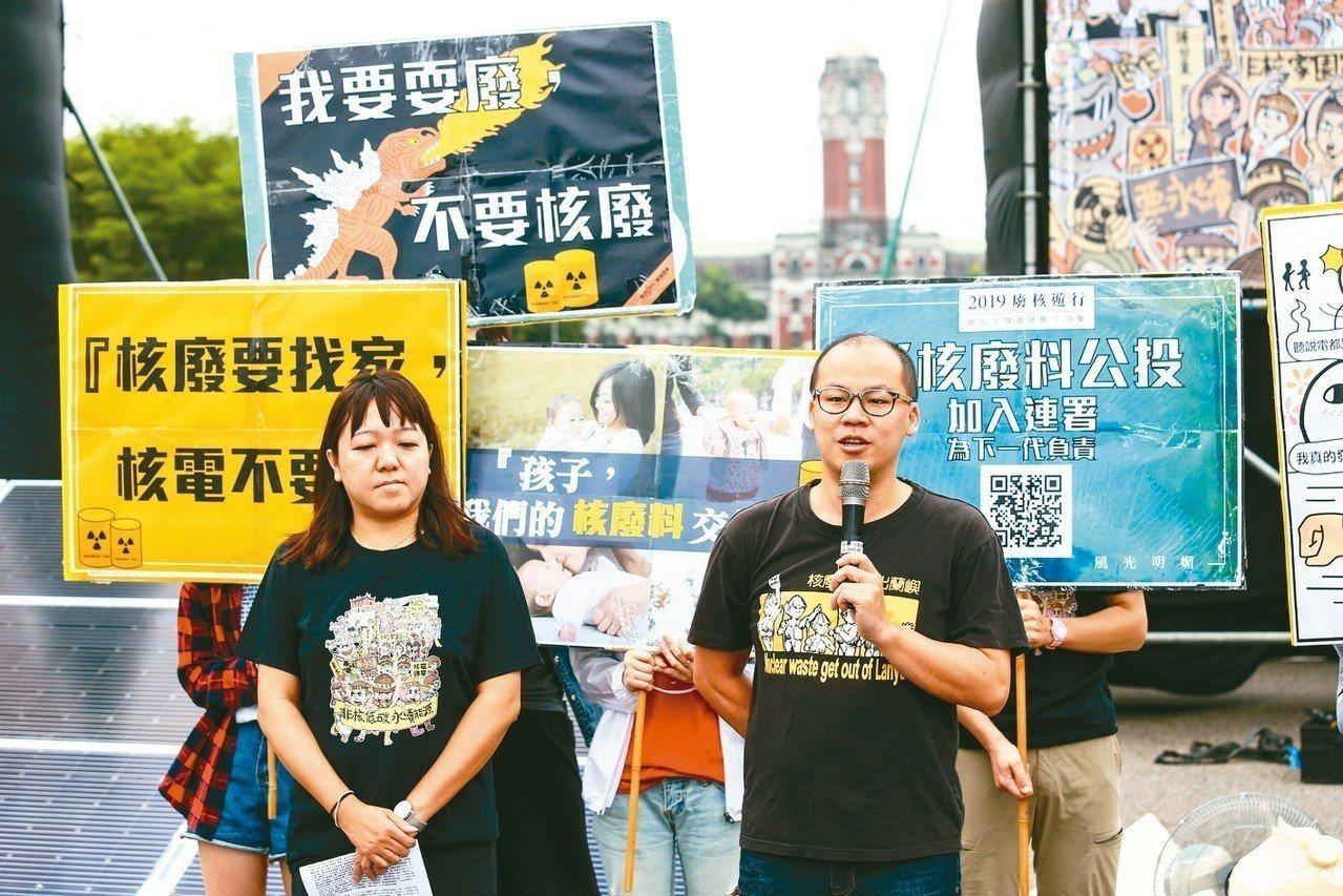 「反核廢公投」領銜發起人、地球公民基金會副執行長蔡中岳(右)表示,公投是否與大選...