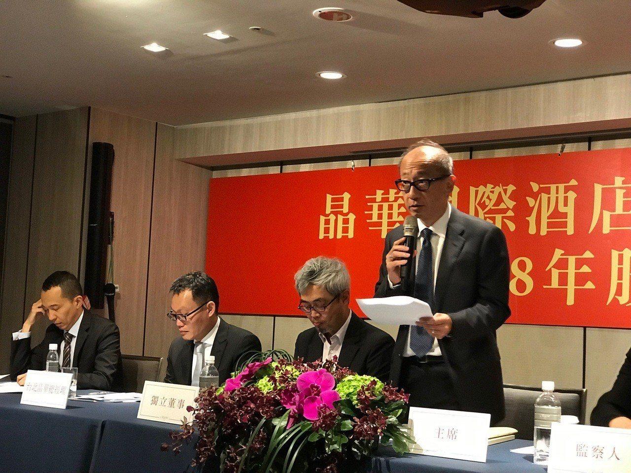 晶華今日舉辦股東會,由董事長潘思亮主持。(攝影/記者嚴雅芳)