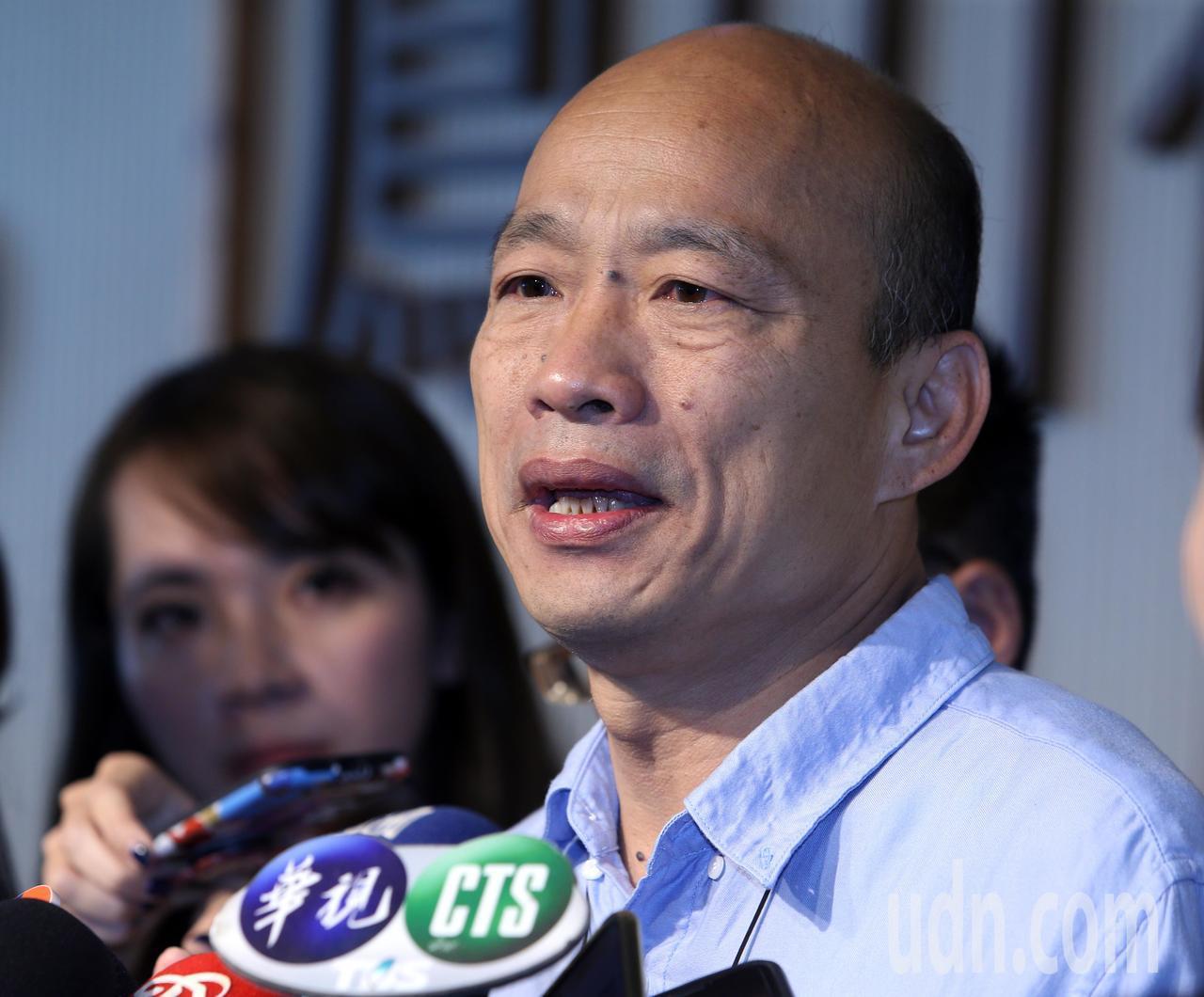 高雄市長韓國瑜質疑民進黨兩套標準。記者劉學聖/攝影