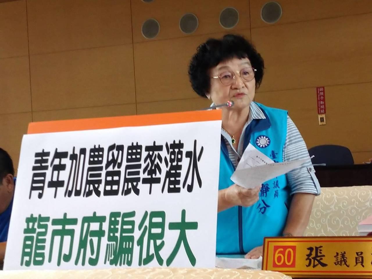 台中市議員張瀞分批「青年加農」政策。圖/張瀞分提供