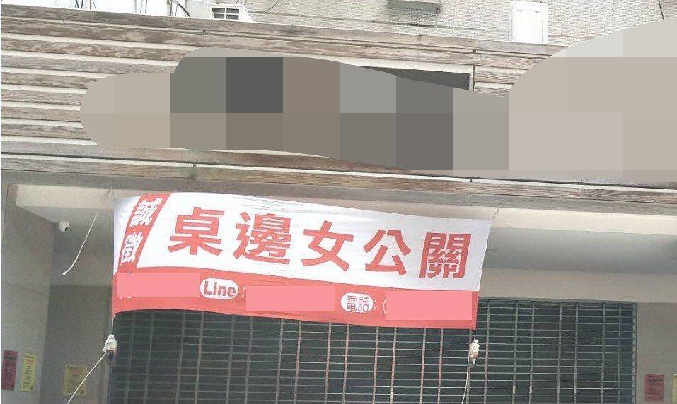 業者徵才廣告要多注意,避免因違反性別工作平等法受罰。圖/高雄市勞工局提供
