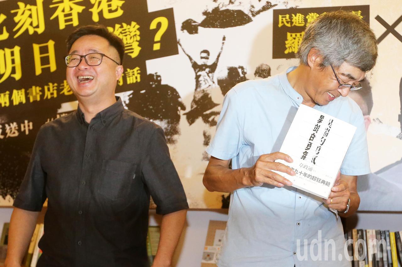 民進黨秘書長羅文嘉(左)今天與流亡在台的香港銅鑼灣書店店長林榮基(右)對談,羅文...