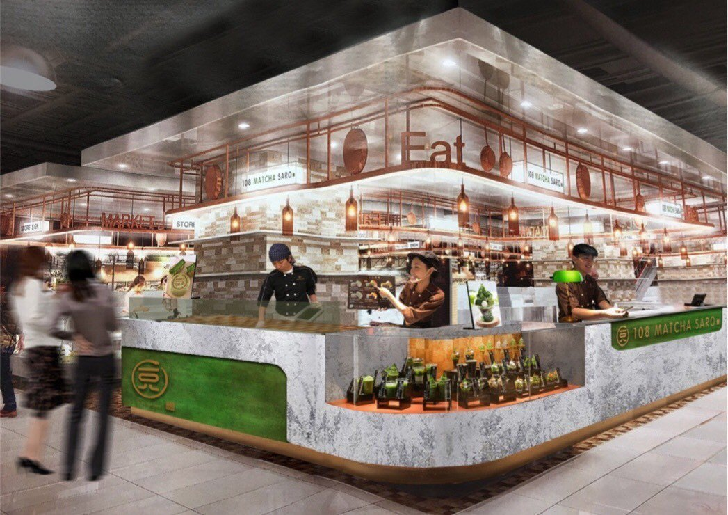 一〇八抹茶茶廊SOGO復興店全新店型。圖/一〇八抹茶茶廊提供