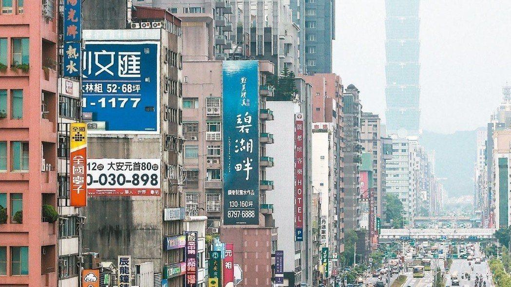台灣名列亞洲「房產」關注度第一國家。 圖/聯合報系資料照片