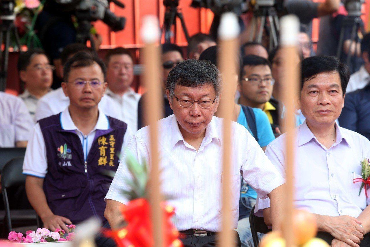 台北市長柯文哲今天上午出席台北市首件危老重建案開工典禮,對下午請假赴雲林,柯文哲...