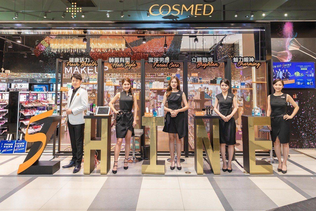 康是美繼去年首推彩妝師天團「SHINE」於全台巡演引發熱烈回響後,今年再創市場先...