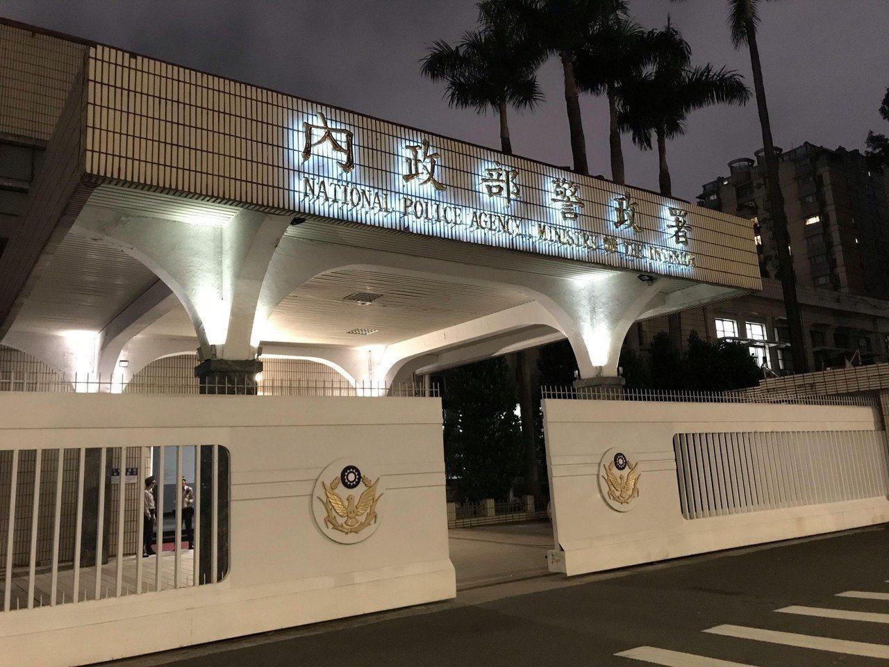 警政署駐區督察督導台北市各警分局偵查隊,要求值班人員配槍,引起基層反彈。記者李奕...