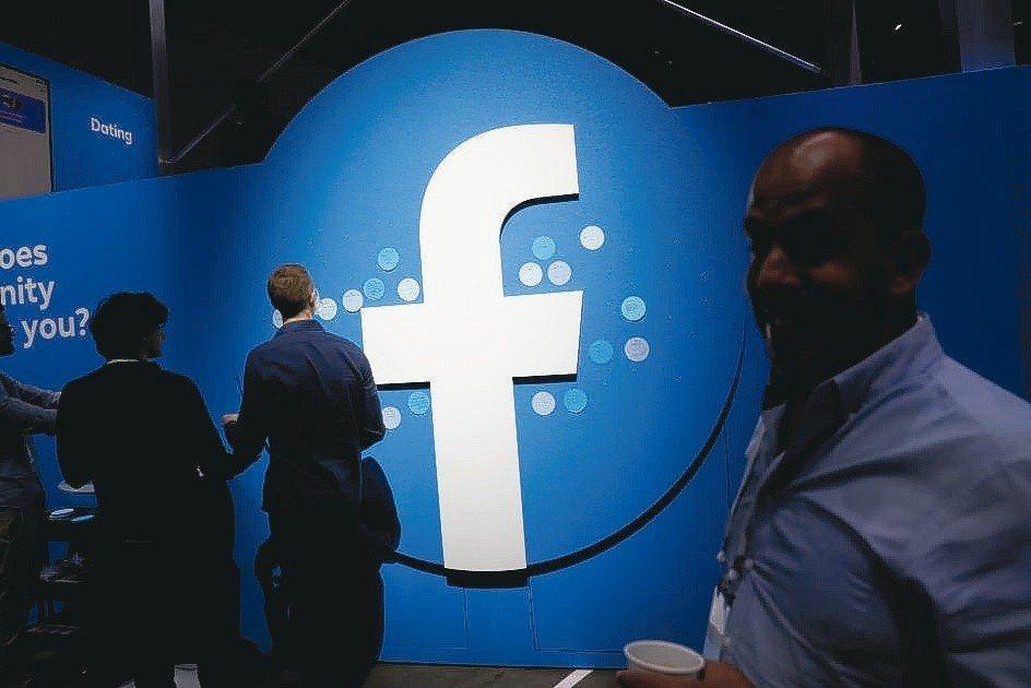 臉書預計最快2020上半年推出加密貨幣「Libra」。    路透