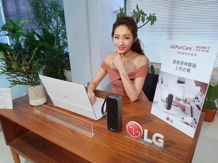 LG PuriCare Mini隨身淨空氣清淨機,主打個人隨身使用。記者黃筱晴/...