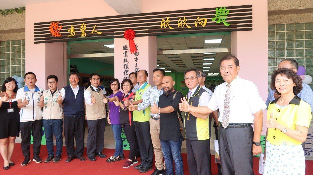 台南第3間「區域職業試探與體驗中心」今天在安南區安順國中啟用。圖/教育局提供