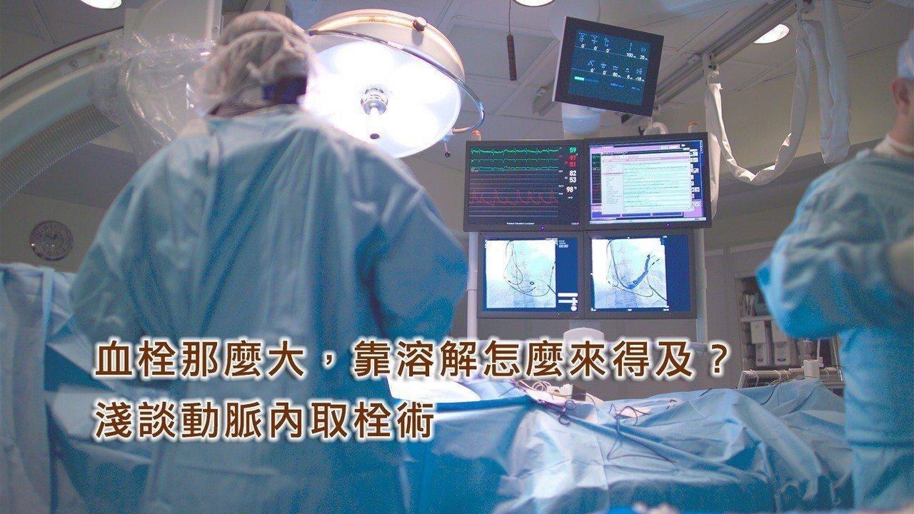 台大醫院表示,經導管技術將血栓取出,打通塞住的血管。翻攝台大醫院臉書