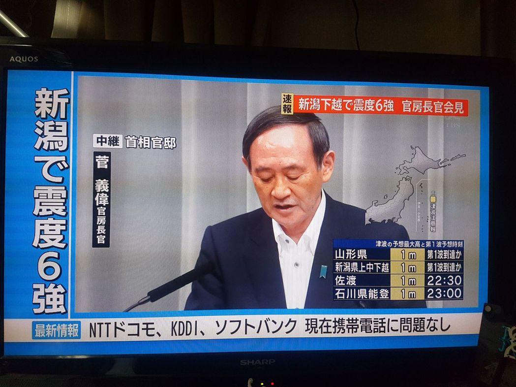 日本時間今天晚上10點22分發生震度6強、芮氏規模6.8地震,日本時間11點過後...