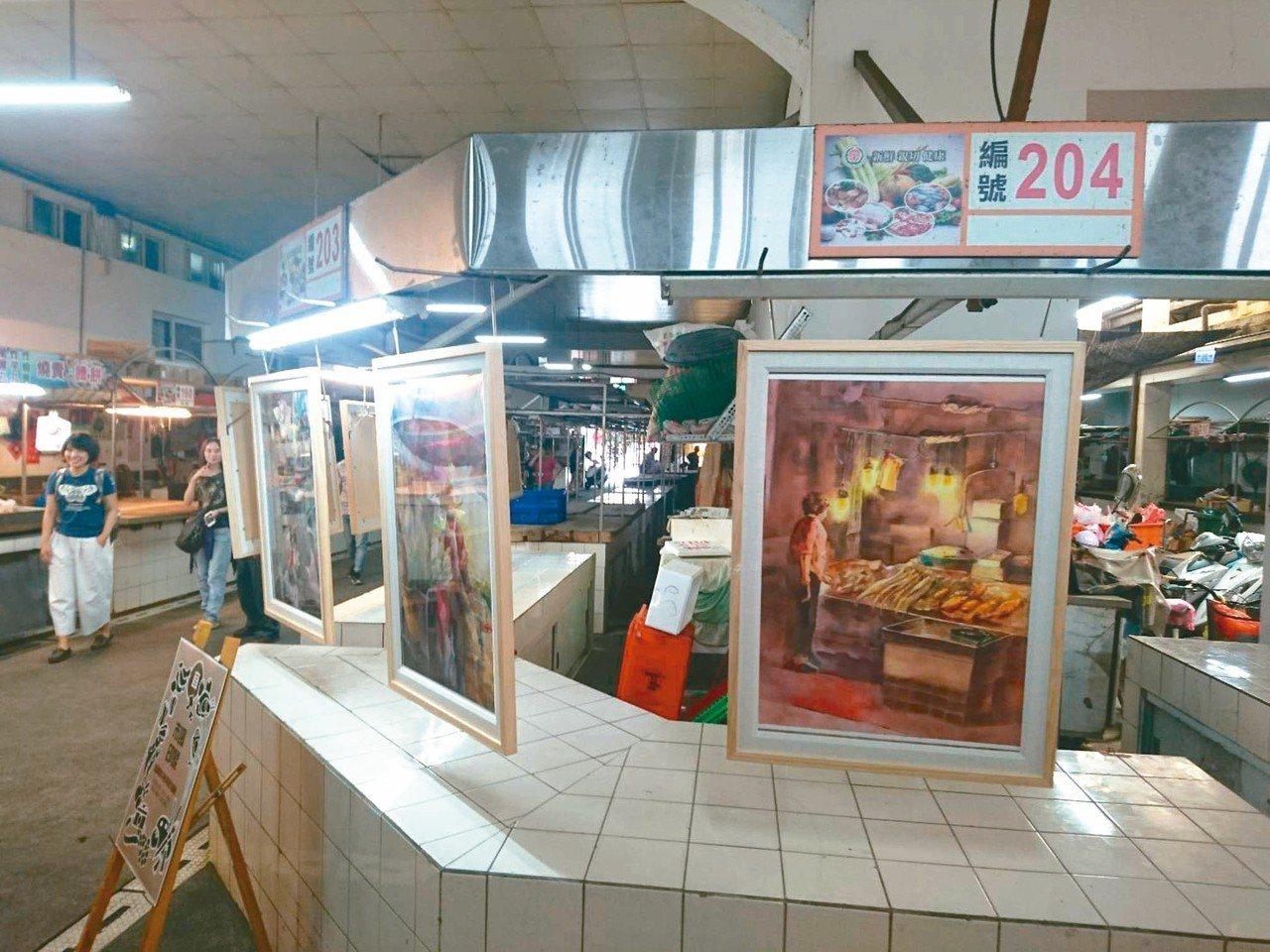 有80年歷史的宜蘭市北館市場昨天首開美展,豬肉攤與菜攤變成畫廊。 記者羅建旺/攝...