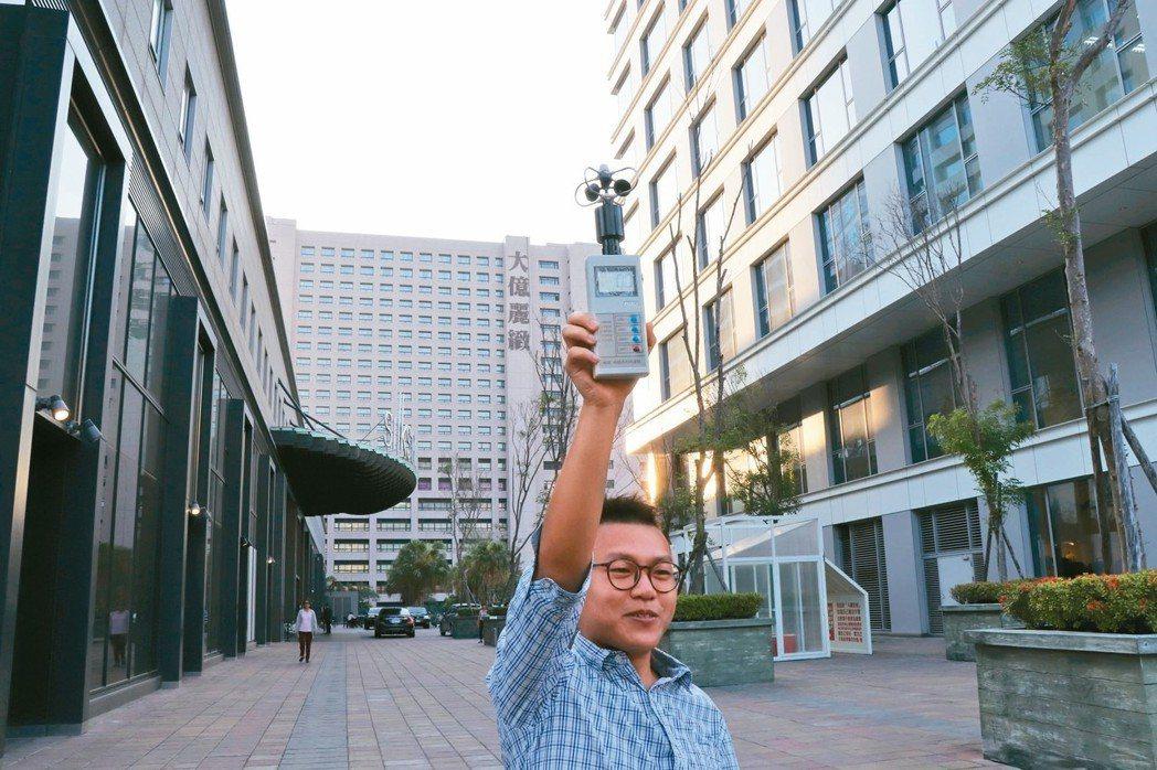 台南市西門商圈因大億麗緻酒店與迎風面垂直,風廊被阻絕,後方晶英酒店風速為0。 記...