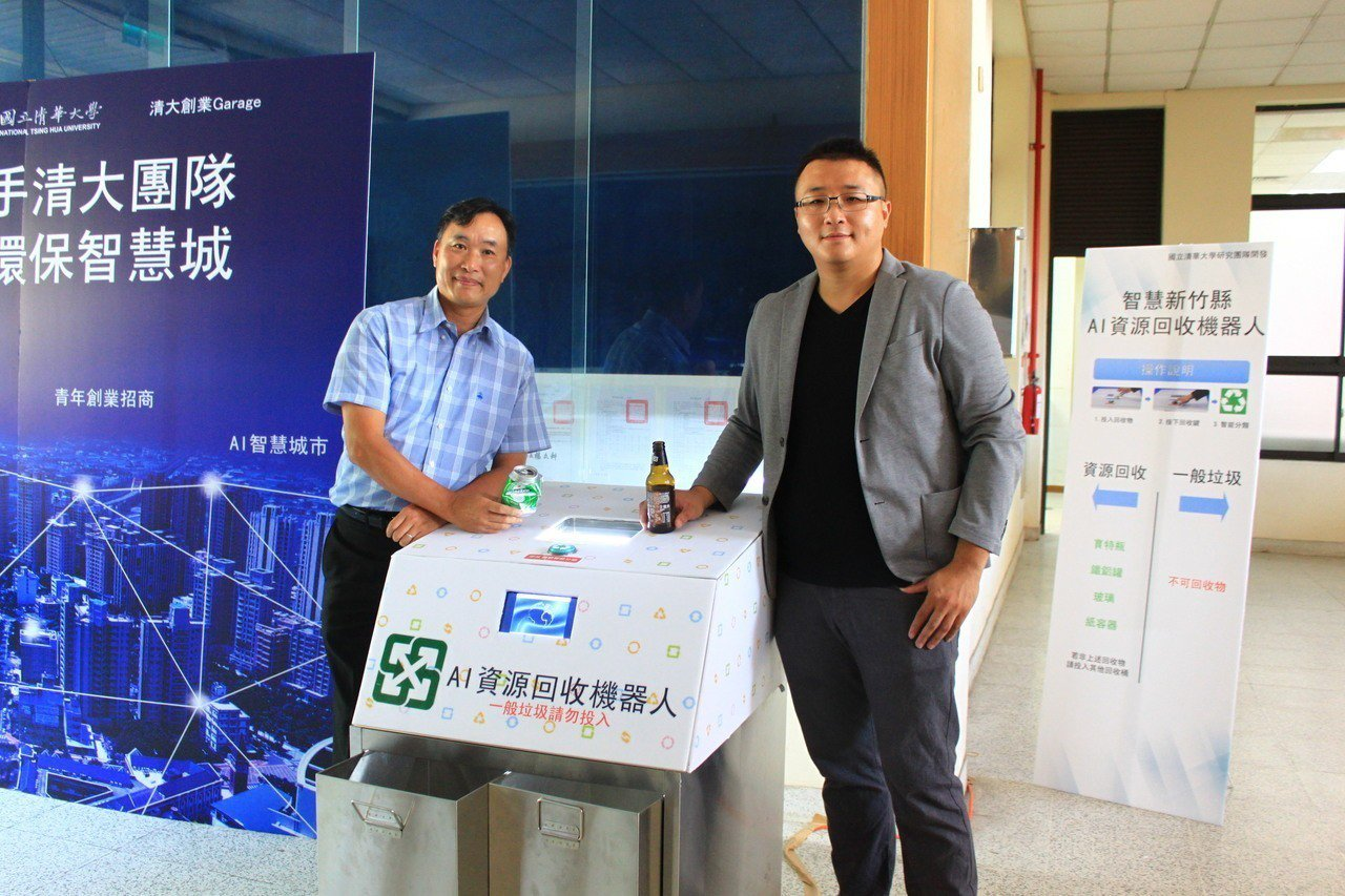 清大博士生楊宇軒(右)說,AI資源回收機器人可回收鐵鋁罐、寶特瓶、玻璃、紙容器。...