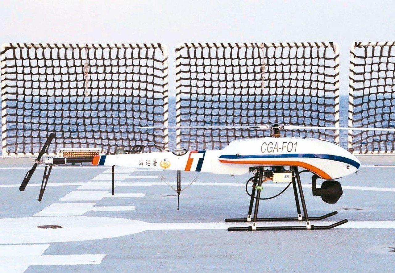 海巡署的UAV旋翼型無人飛行載具,十七日發揮偵搜功效。 圖/海巡署提供