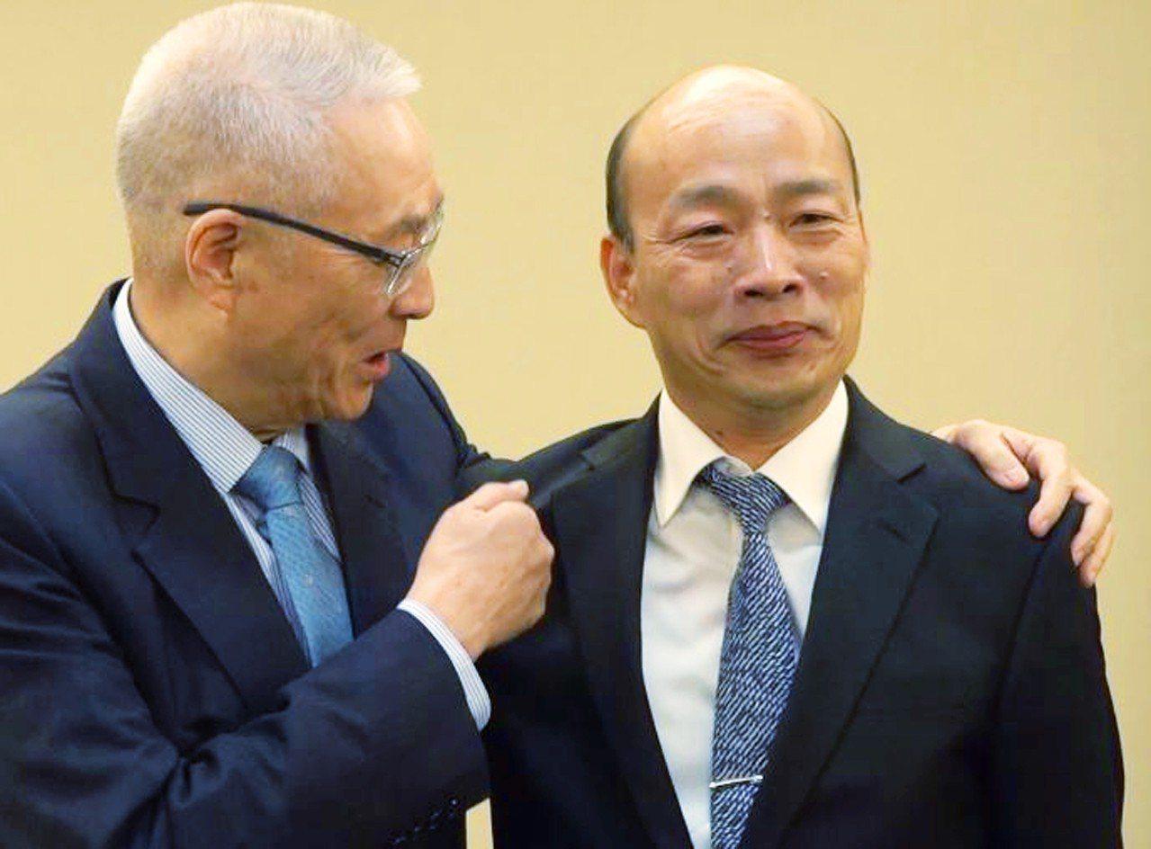 據了解6月17日,韓國瑜中午到國民黨中央黨部,拜會黨主席吳敦義。圖/國民黨文傳會...