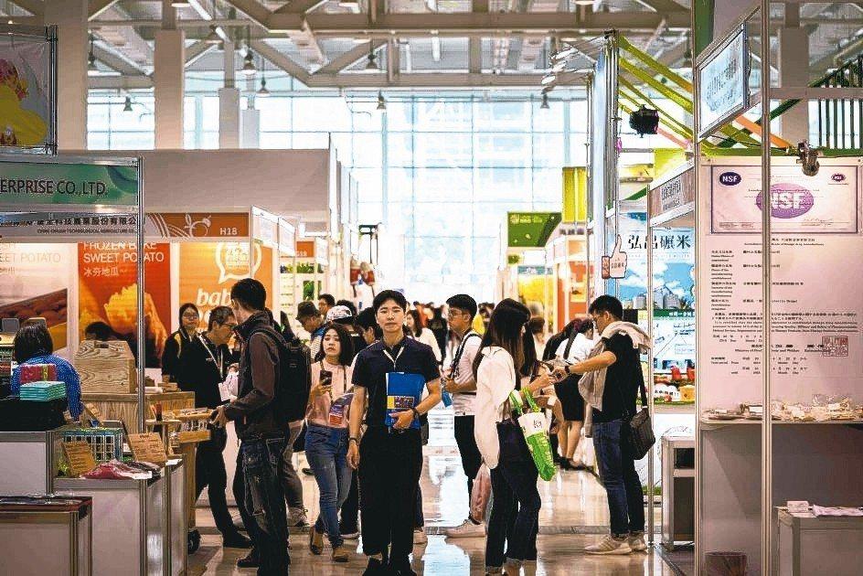 台灣國際農業週去(2018)年展會盛況。 貿有展覽/提供