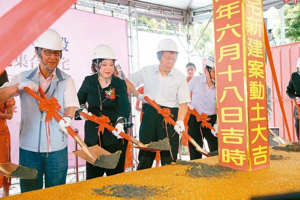 台北市長柯文哲(左三)昨天主持台北市首件危老重建案開工典禮。 記者邱德祥/攝影