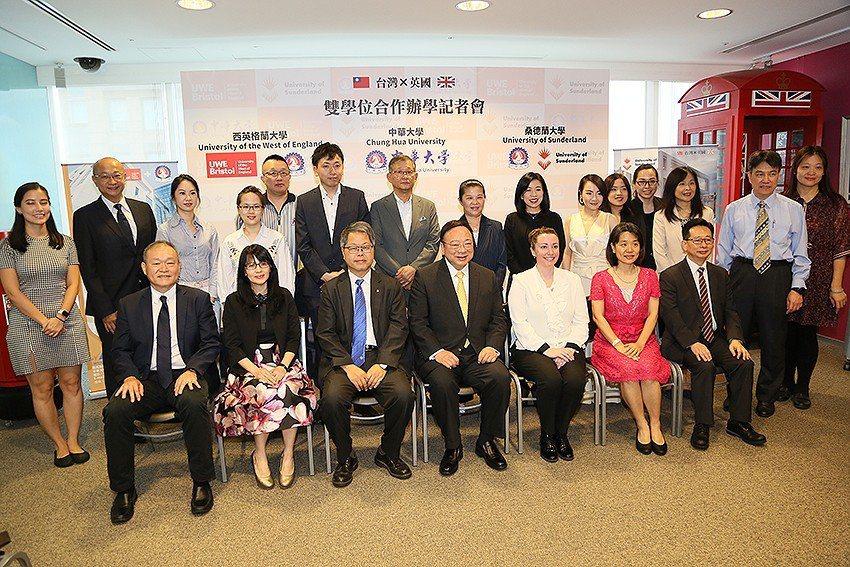 和中華大學有密切產學合作的業者出席活動,對與英國西英格蘭大學、桑德蘭大學合辦跨國...