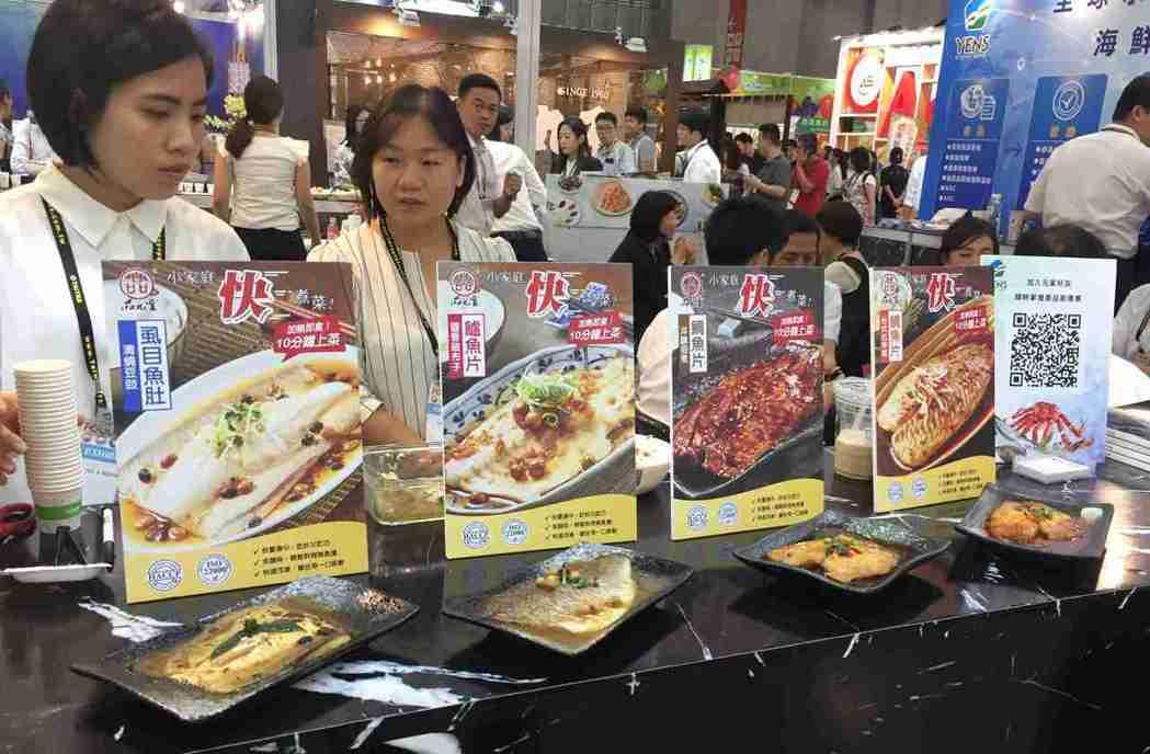 元家新推出的調理食品首次在食品展亮相。 李炎奇/攝影