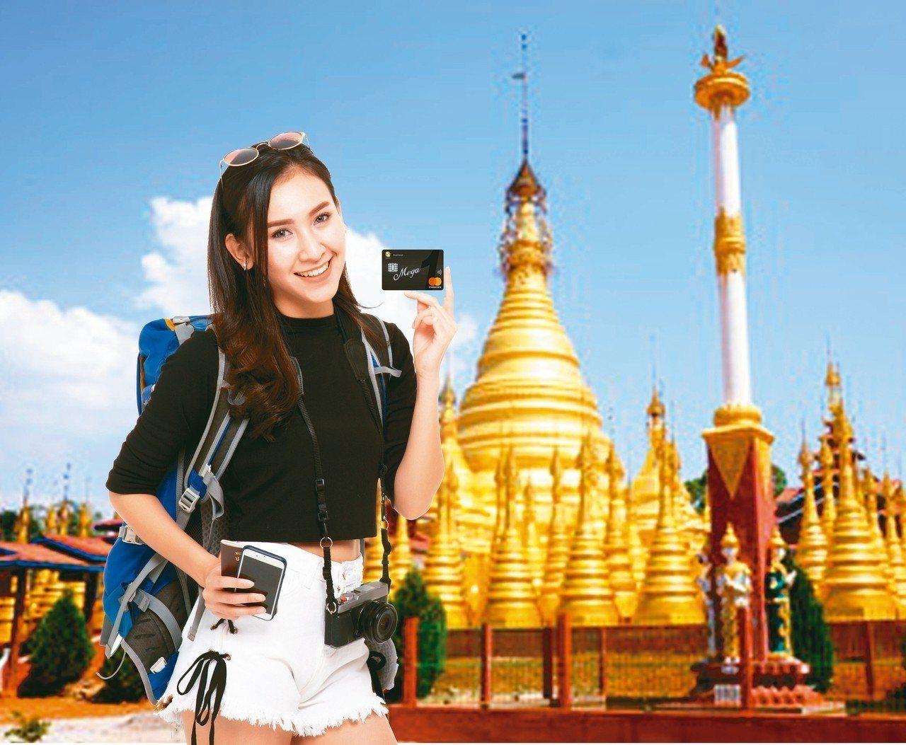信用卡海外加碼回饋不僅限日、韓,現有銀行推出新南向18國海外刷卡回饋2.88%限...