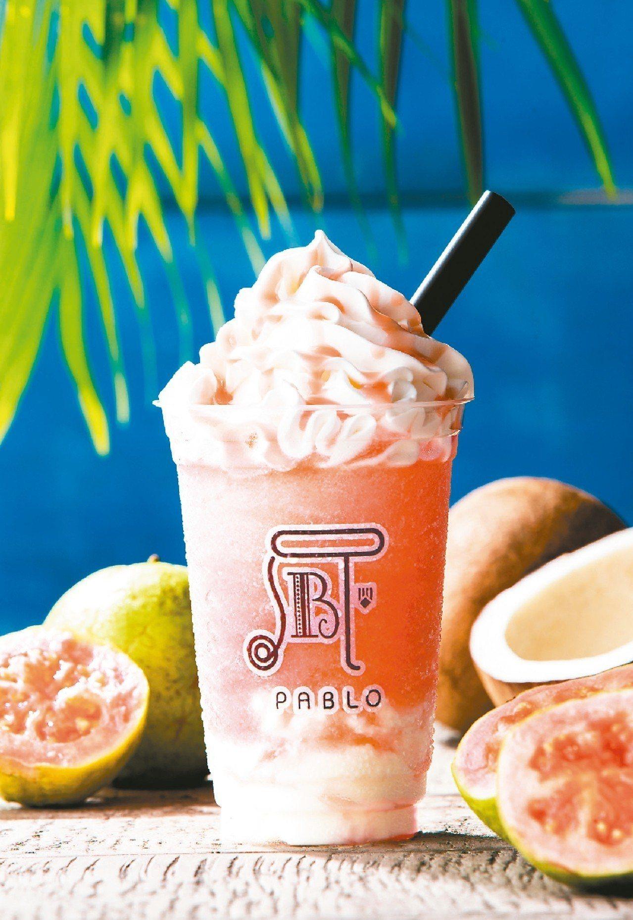 芭樂椰子冰沙。 圖/PABLO提供