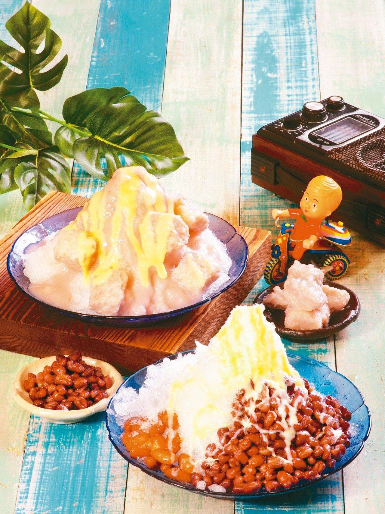 乳香雙芋冰、紅豆牛奶冰。 圖/台北天成飯店提供