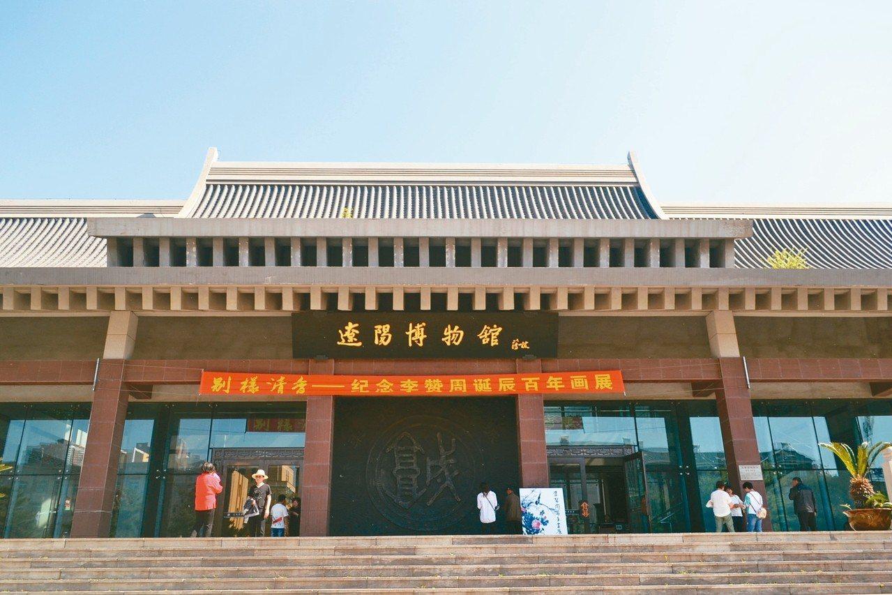 遼陽博物館館藏豐富,有6000多件文物。