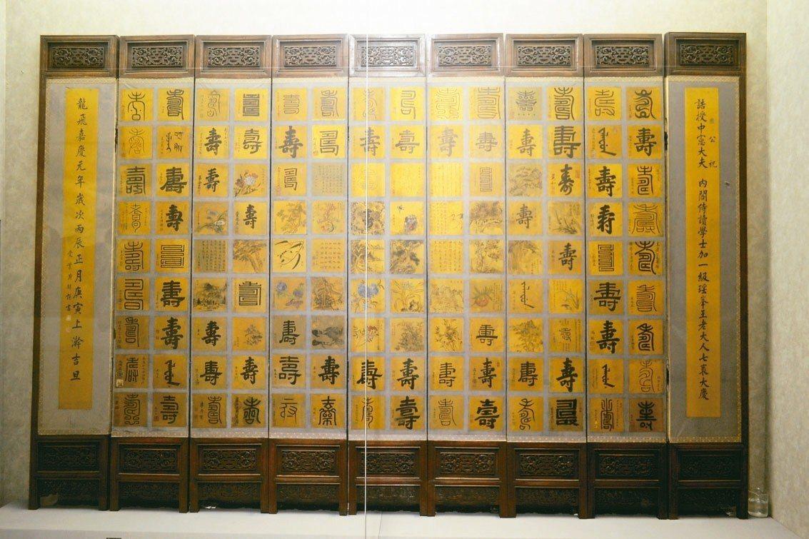遼陽博物館鎮館之寶:王爾烈壽屏。