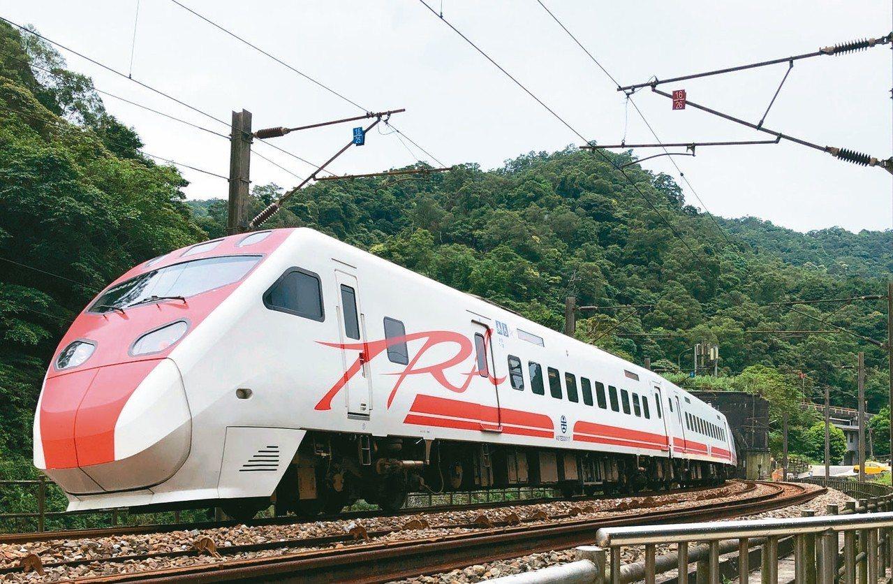 台鐵今起改點,總計調整92班次。此次改點,包含加開六日樹林往返花蓮間普悠瑪共四班...