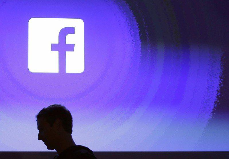 臉書(Facebook)今天宣布在台灣啟動第三方事實查證計畫。 美聯社