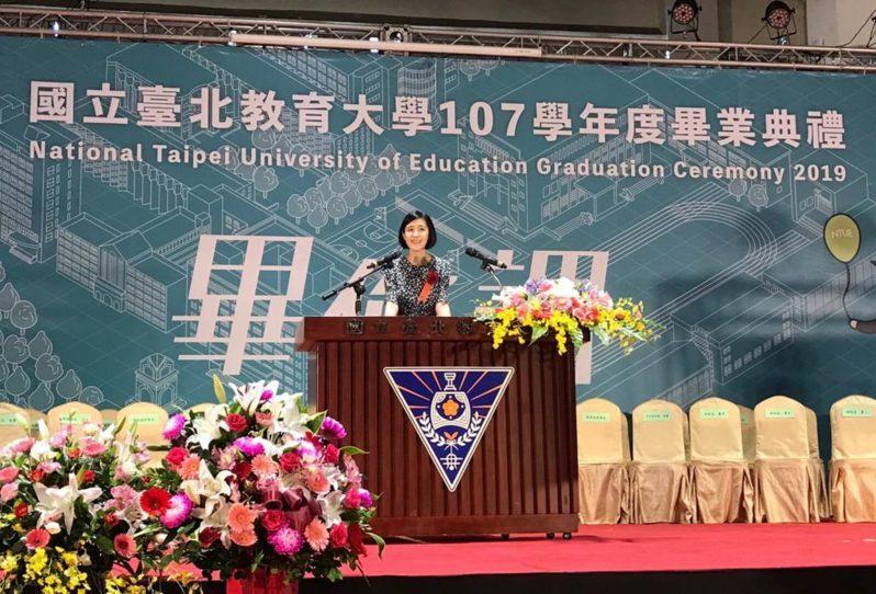 國北教大邀請TFT創辦人劉安婷在畢典上演講。圖/TFT提供