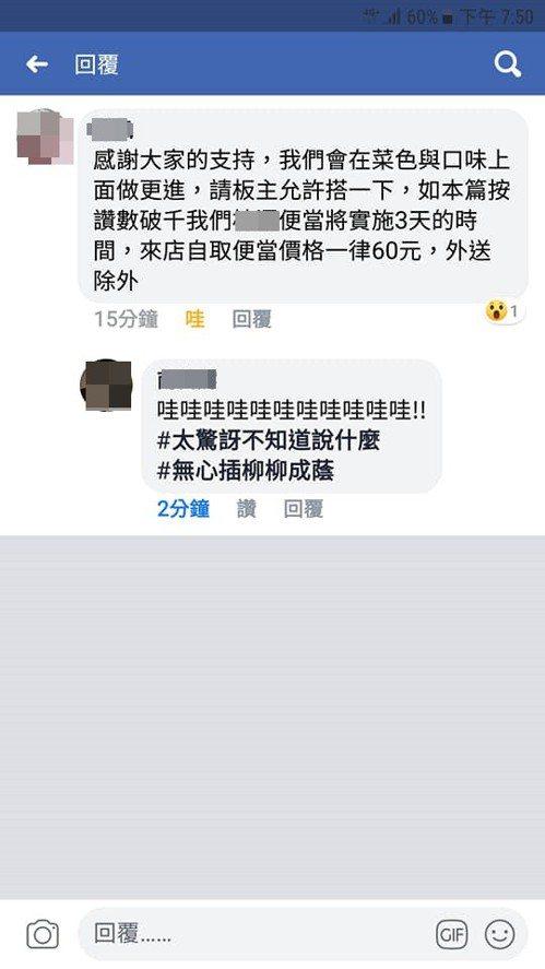 圖片來源/爆廢公社二館
