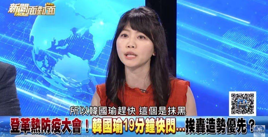高嘉瑜認為韓國瑜的「慣用伎倆」是遇到任何問題就說中央在「卡韓」。圖擷自YouTu...